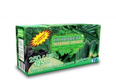 """Удобрение Новоферт """"Зеленые овощи"""" 250г."""