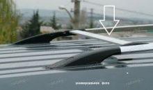 Багажник на крышу, Voyager, только для рейлингов Voyager