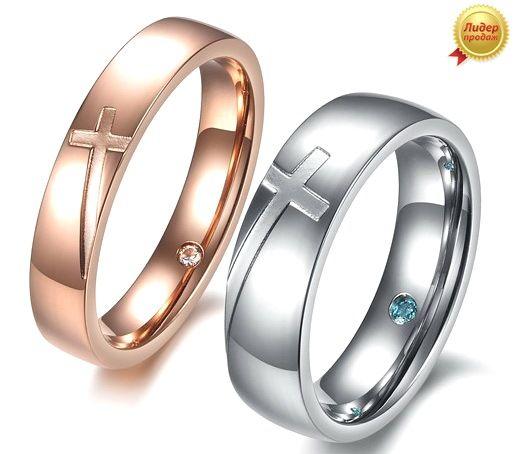 Парные венчальные кольца