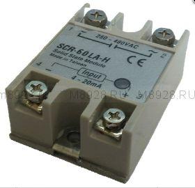Твердотельный регулятор мощности 60А управление 4-20ма.