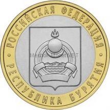10 рублей 2011 год. Республика Бурятия