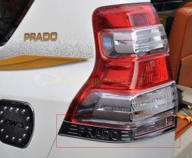 Хромированные накладки на заднию оптику (Тип 3) для Toyota Land Cruiser Prado 150 2013 -