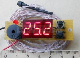 Термометр ТС- 0,36DS- сигнализацией заданной температуры