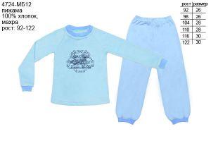 голубая пижама мальчику