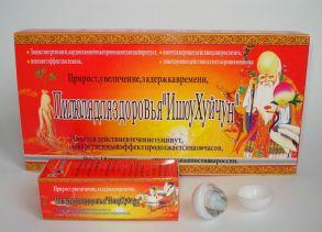 Пилюля для здоровья Ишоухуйчун 18 шт