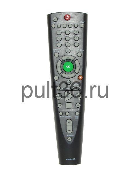 Пульт ДУ BBK RC-026-05R