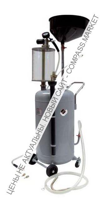 Установка для слива и откачки масла/антифриза с подъемной ванной и мерной емкостью, мобильная, Apac (Италия)