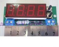 Счетчик времени наработки 12в( моточасы)