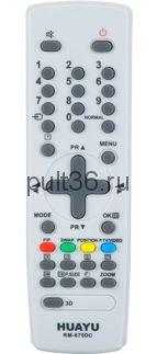 Пульт ДУ Daewoo RM-675D универсальный