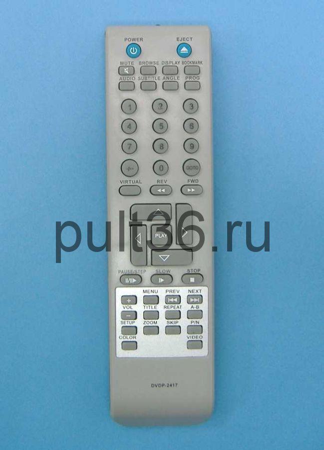 Пульт ДУ Elenberg DVDP-2417 пульт для DVD-плеера