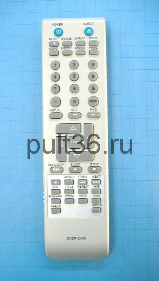 Пульт ДУ Elenberg DVDP-2448 , Elenberg DVDP-2450 пульт для DVD-плеера