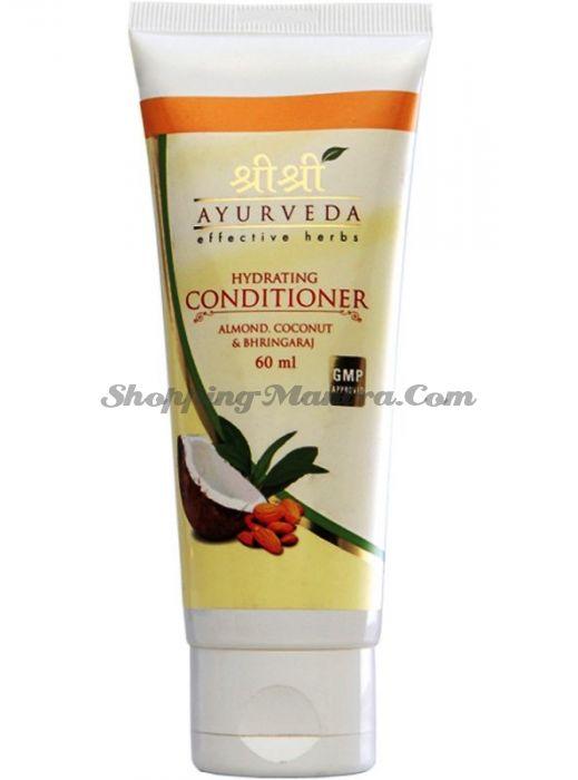 Увлажняющий кондиционер для волос Шри Шри Аюрведа (Sri Sri Ayurveda Hydrating Conditioner)