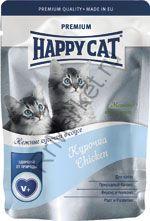 Happy Cat Для котят Курочка с морковью 100гр (пауч)