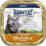 Happy Cat Паштет с кусочками Индейки с овощами 100гр (мет. лоток)