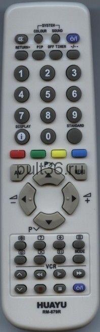Пульт ДУ JVC 879R универсальный