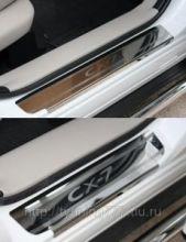 Накладки на пороги, Souz-96, нерж. сталь, а/м с 2010-