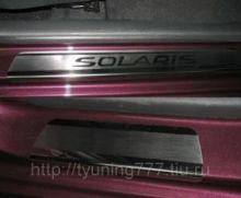 Накладки на пороги, Souz-96, нерж. сталь с логотипом