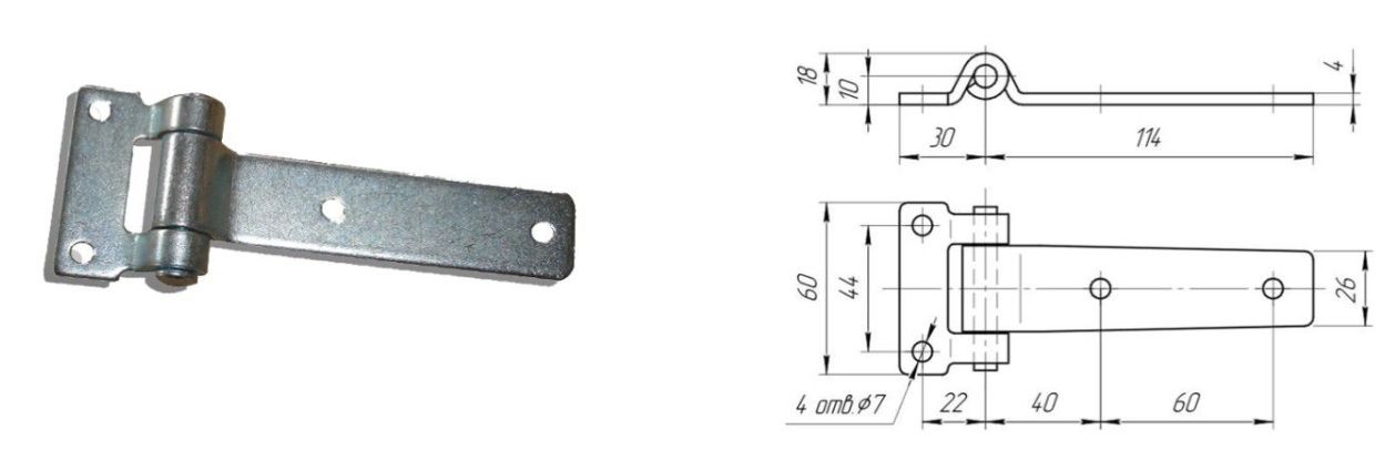 Петля 115 мм Zn (прямая) (Арт: 41217)
