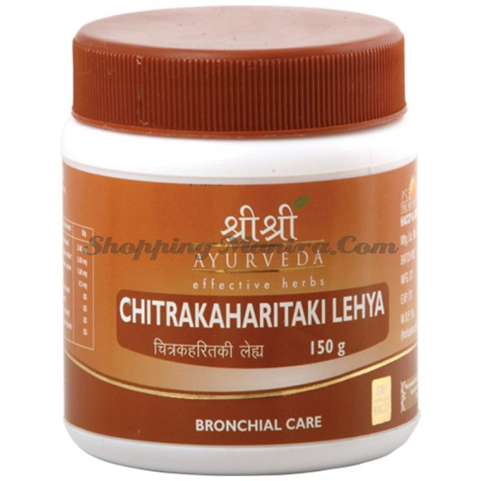 Читракахаритаки для дыхательной системы Шри Шри Аюрведа (Sri Sri Ayurveda Chitrakaharitaki Lehya)