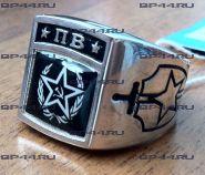 Перстень ПВ