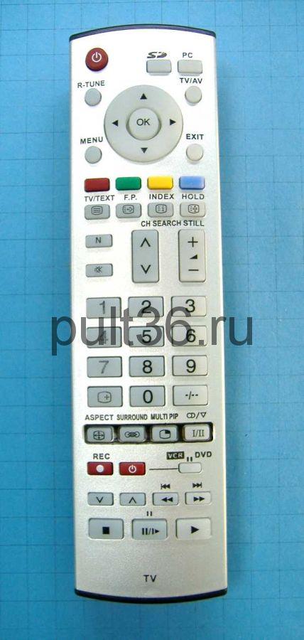 Пульт ДУ Panasonic EUR 7635040 TV,VCR,DVD T/T