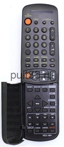 Пульт ДУ Panasonic VEQ1691