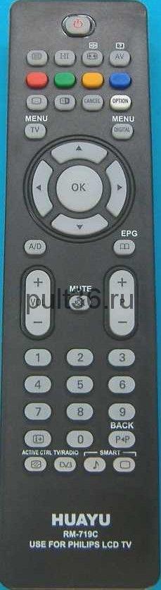 Пульт ДУ PHILIPS RM-719C универсальный