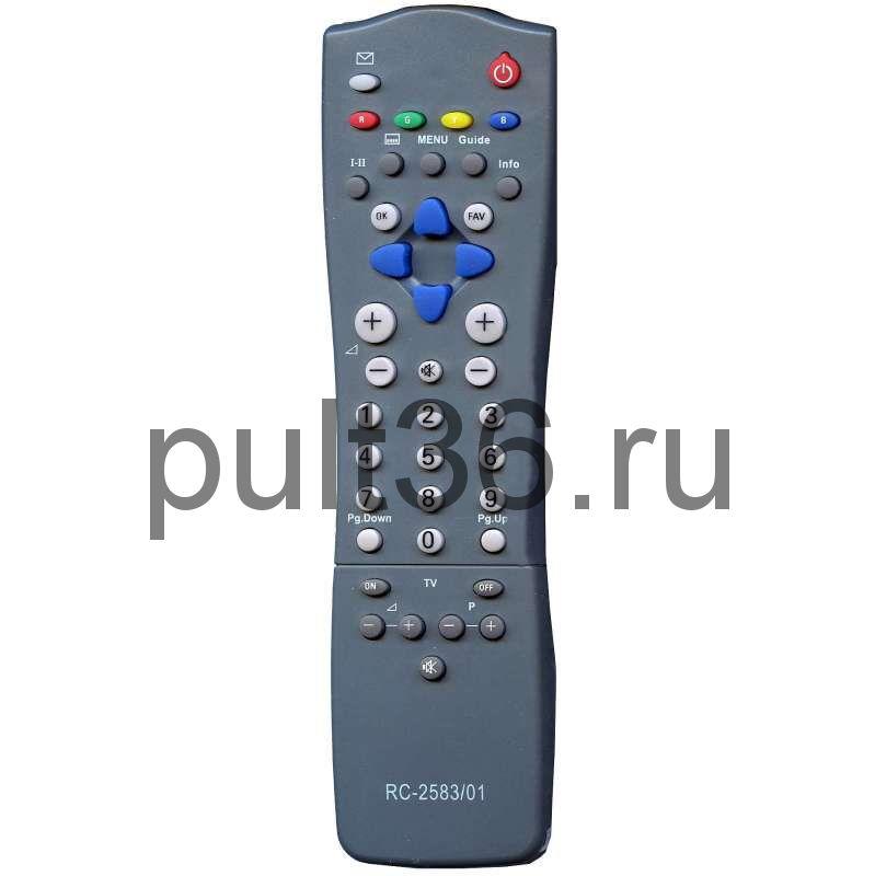 Пульт ДУ Philips RC-2583/01, RC-8000, PH-88