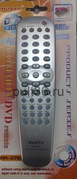 Пульт ДУ PHILIPS RM-D733 TV универсальный
