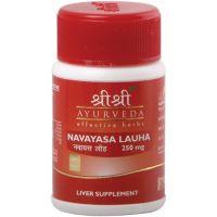 Sri Sri Ayurveda Navyasa Lauha