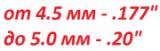 """Пули от 4.5 мм/.177"""" до 5.0 мм/.20"""""""