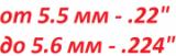 """Пули от 5.5 мм/.22 до 5.6 мм/.224"""""""