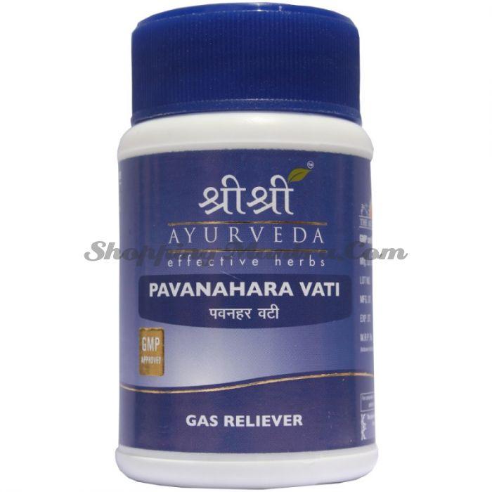 Паванахара Вати для пищеварения Шри Шри Аюрведа (Sri Sri Ayurveda Pavanahara Vati)