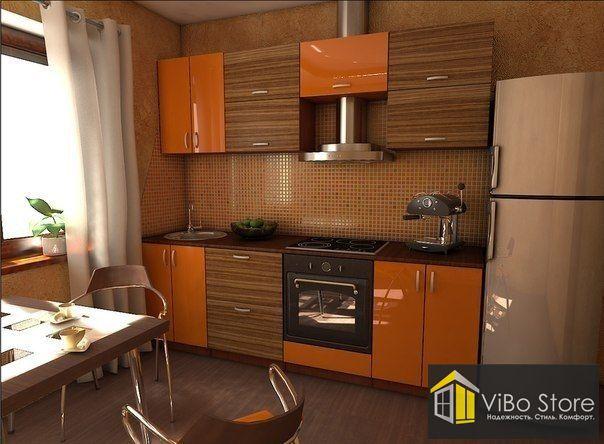 Кухня в оранжево-коричневом цвете