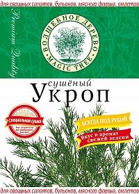 ВД УКРОП СУШЕНЫЙ ЛЮКС 10г.