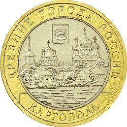 10 рублей 2006 год. Каргополь UNC
