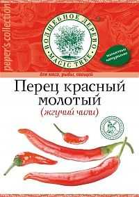 ВД Перец красный молотый ЖГУЧИЙ ЧИЛИ 50 г