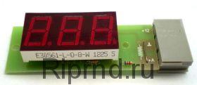 Амперметр постоянного тока АП-5