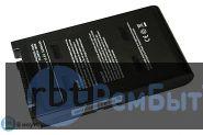 Аккумуляторная батарея для ноутбука Toshiba Satellite  A10 5200mah