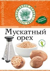 ВД Мускатный орех (молотый) 15 г