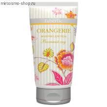 Молочко для тела Весенний сад серия ORANGERIE