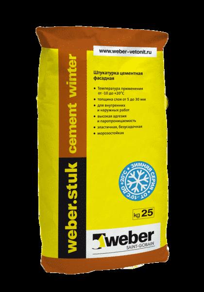 Weber stuk cement winter - цементная фасадная штукатурка зимняя (25 кг)