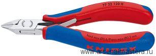 Кусачки боковые для электроники KNIPEX 77 32 120 H