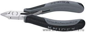 Кусачки боковые для электроники антистатические KNIPEX 77 32 120 H ESD