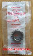 Звезда ГРМ нижняя Honda XR250 / XR400R