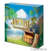 Шакал (Jackal) Остров Сокровищ