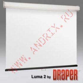 "Настенный экран Draper Luma 2 274*274 MW 108"" (1:1) case white"