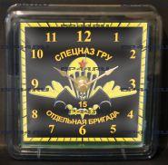 Часы средние 15 Обр СпН ГРУ