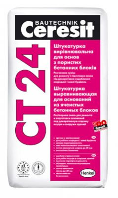 Ceresit CT 24 - Штукатурка для ячеистого бетона (25кг)