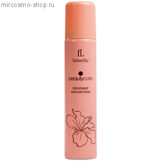 Парфюмированный дезодорант в аэрозольной упаковке для женщин Beauty Cafe